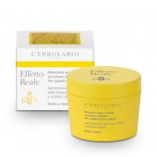 Еffetto Reale -  Интензивно подхранваща маска за суха и изтощена коса 150 ml