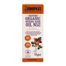 Органично възтановяващо билково масло за коса с шипка и лавандула 30 ml