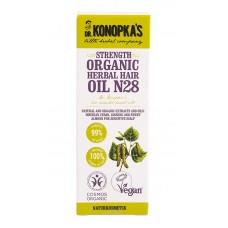 Подсилващо масло за коса със Сибирски кедър и Женшен 30 ml